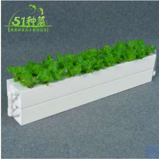 low profile hydroponics deep water culture nutrient film