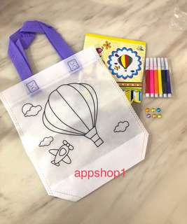 DIY art and craft hand carry bag (hot air balloons) - goodies bag, goody bag, goodie bag packages