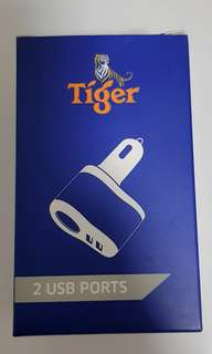 Tiger Beer Car Charger (Limited Edition)