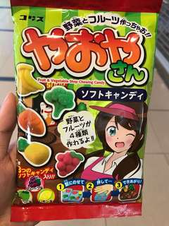 (包郵)自製三味蔬果糖3本