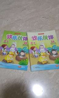 Mother Tongue Textbooks for P2欢乐伙伴