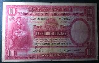 1947年大英帝国殖民地香港壹佰员