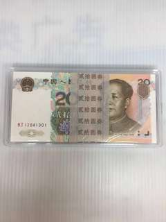 China Peoples Republic Note Year 1999 , 20 Yuan !100pcs Running numbers!( Error Note 100pcs with out Yuan wordings).