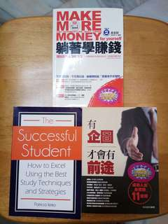 Motivation and education book RM15 for 3 books