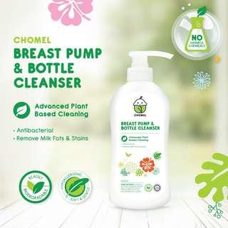 CHOMEL Breast Pump and Bottle Liquid Cleanser
