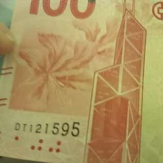 生日禮物 1995年12月15日出生 15th Dec 1995 紀念鈔票