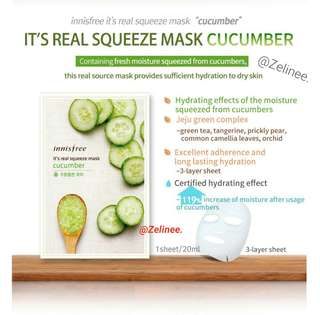 [Cucumber] 🐉Innisfree It's Real Squeeze Mask