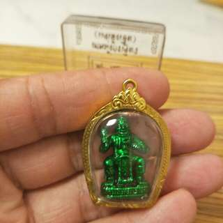 Green dragon king amulet for wealth