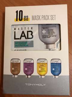 TONYMOLY Master Intensive Nutrition Mask Pack Ser - Caviar Nutrition (10 Sheets)