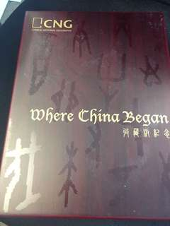 Chinese National Geography Limited Edition - Where China Began