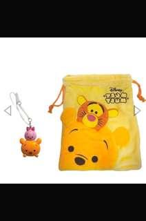 BN Winnie the Pooh & Piglet EZ-Charm Bundle Set