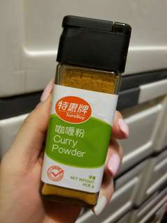 Curry Powder 咖喱粉