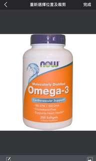 Pre Order: Now Foods, Omega-3, 200 Softgels