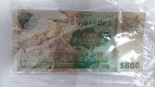 $500 SGD Bird Series Old Note