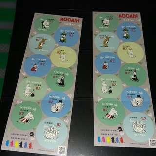 日本郵便局發行--姆明郵票