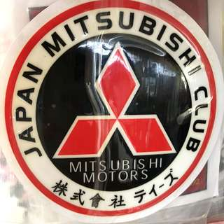 Mitsubishi Car Decal
