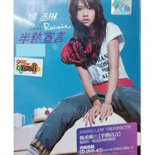 Rainie Yang Cheng Lin Ban Shu Xuan Yan 杨丞琳 半熟宣言 CD+DVD