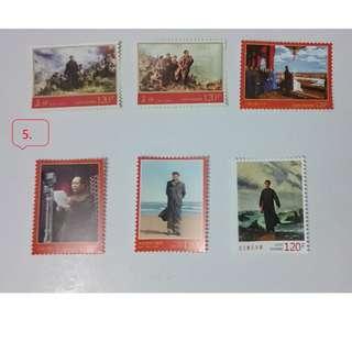 科特迪瓦2013年毛泽東郵票
