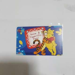 MRT Card - Pooh