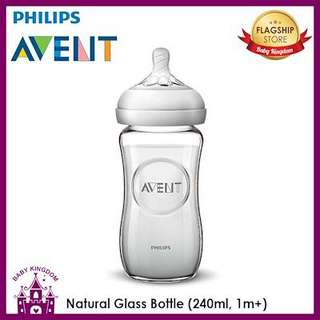 Avent natural glass milk bottle
