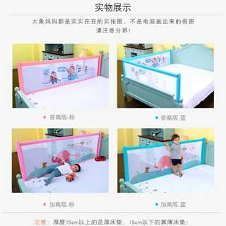 Bed barrier for baby