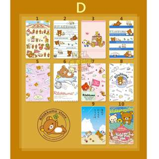 Rilakkuma EZ link Card Sticker