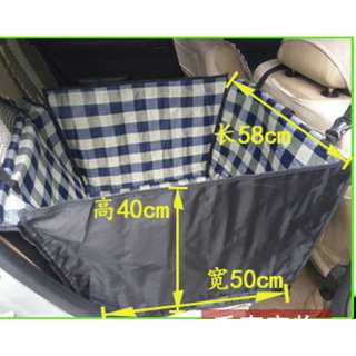 Pet Seat Protector / cover / bag