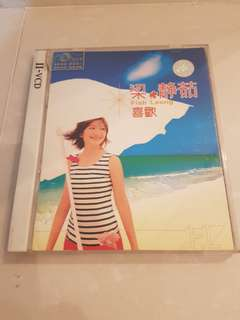 Fish Leong 梁静茹 喜欢 Chinese Music VCD