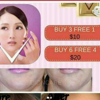 Removal double chin mask