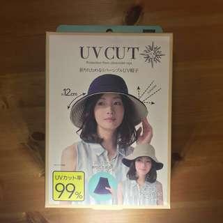 防UV帽子(藍色及米色)(可雙面配帶)