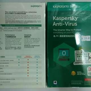 卡巴斯基 防毒軟件