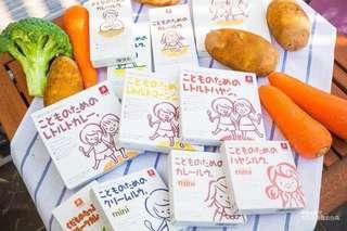 Curry Canyon Kids 🇯🇵 儿童咖喱
