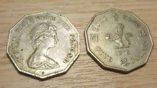 (市值$196)1976,78年五元硬幣2個