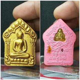 Phra Khun Paen (LP Sin) 2554