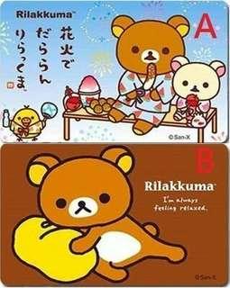 🚚 拉拉熊 悠遊卡-賞煙火、放輕鬆 兩款可挑