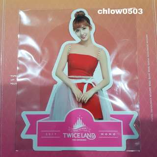 Twice - Twiceland The Opening Momo standee