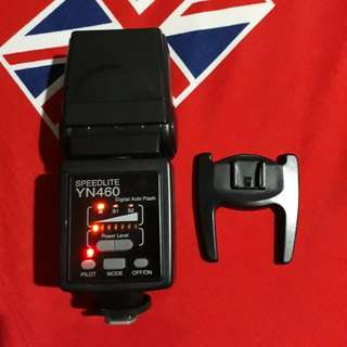 Flash Speedlite Yongnuo YN460 (Second)