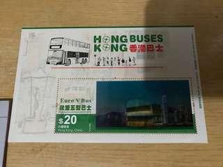 香港巴士郵票小型張(附光柵效果)