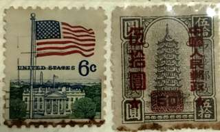 Vintage antique (USA) (China) Stamps around (L2.5XB2)cm