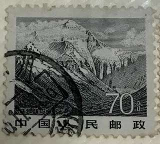 Vintage antique stamp (中国人民邮政)(L3XB2.5)cm