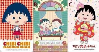 🚚 櫻桃小丸子系列-喜迎春 一卡通 櫻桃小丸子 一卡通紀念卡 單售