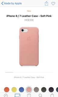 iPhone 8 leather case -Pink