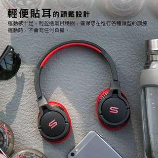 Soul 藍芽耳機