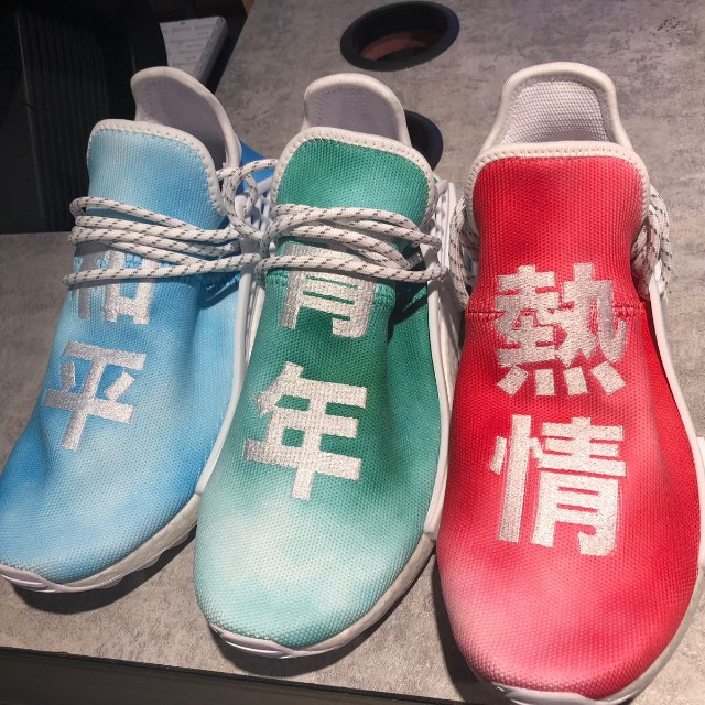 buy popular bd40b f1f9c Brand New Adidas NMD human race China exclusive Red US8.5 ...
