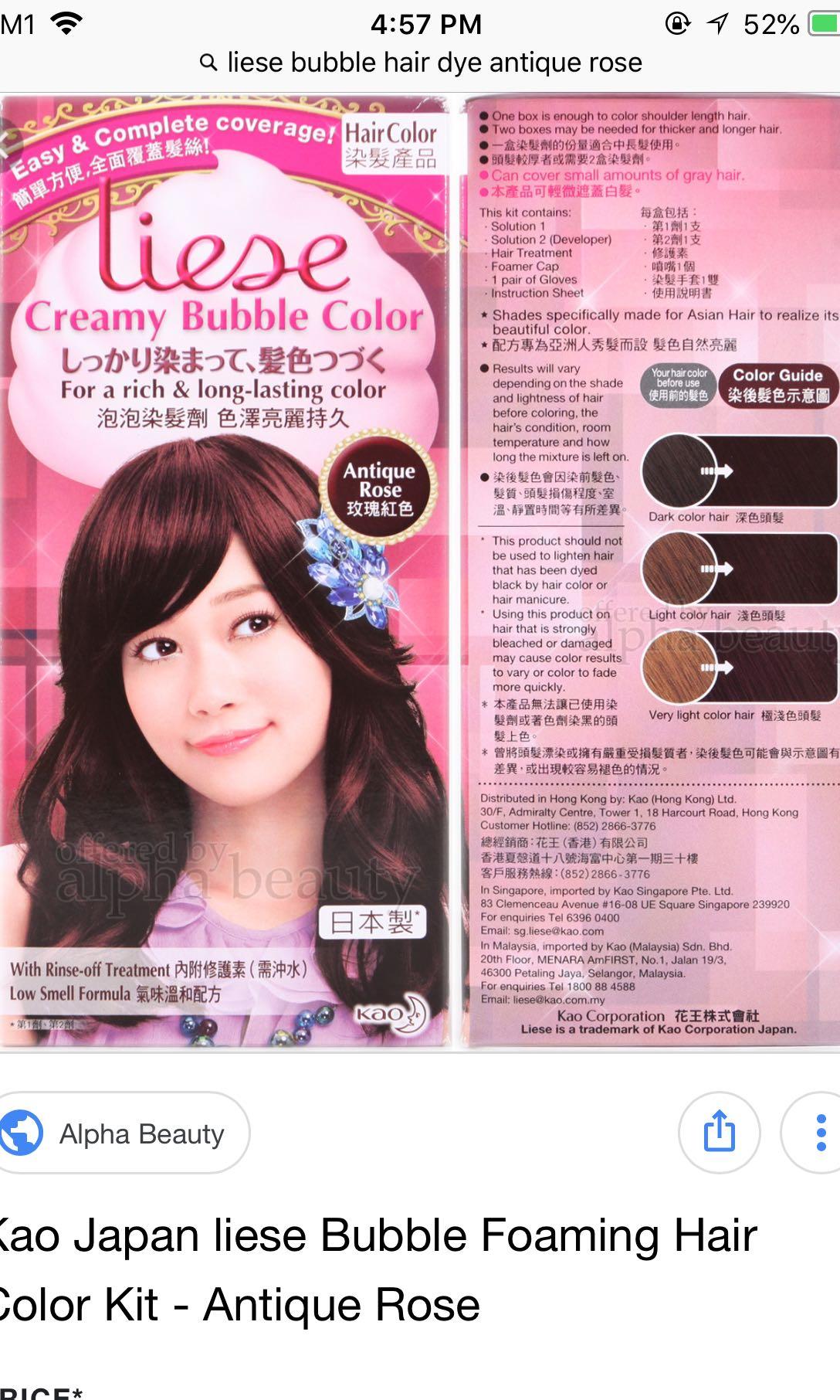 Liese Creamy Bubble Color Antique Rose
