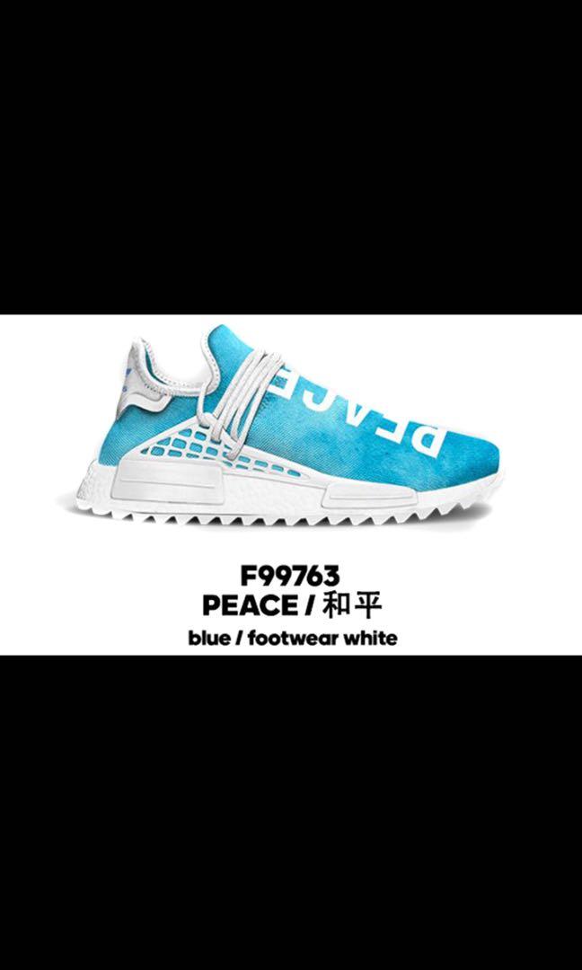 """e440b17157ee5a NMD HU RACE CHINA """"blue"""""""