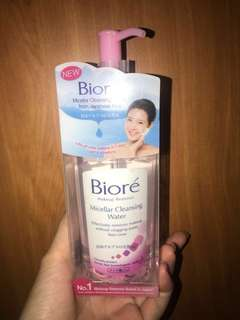 Make up remover biore water cleansing