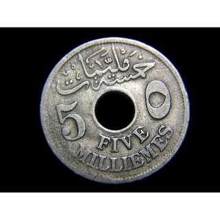 1917年埃及(British Protectorate Egypt)5米厘圓孔鎳幣(英國保護時期, 第一次世界大戰)