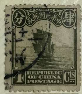 Vintage Antique Stamps (Republic of China postage)Around (L2.5XB2.4)cm
