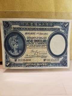 1937年1元老紙,有十字痕跡,平放